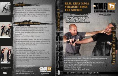 Krav Maga training DVD